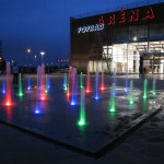 Viacúčelová športová hala Aréna Poprad