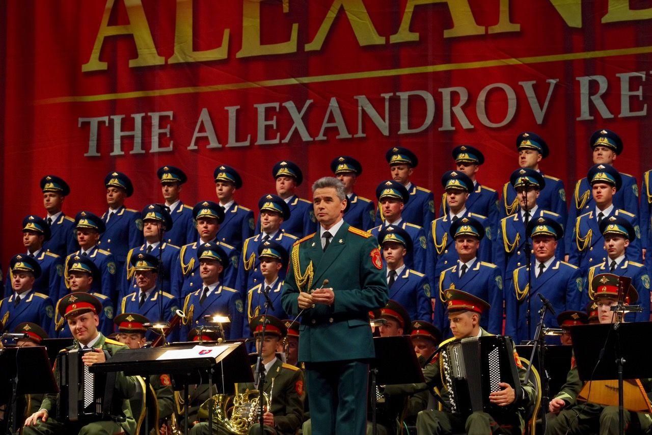 alexandrovci europske turne 2021 poprada